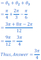 NCERT Solution class 12 Mathematics-Exercise 2.1 Question 1_44