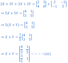 class 12 math Solution of NCERT exercise 3.2 Matrices40