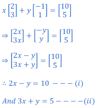 class 12 math Solution of NCERT exercise 3.2 Matrices54