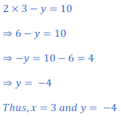 class 12 math Solution of NCERT exercise 3.2 Matrices56